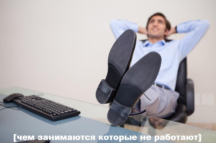 Самые смешные запросы о работе. Данные Яндекс. Украина