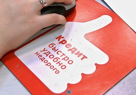 Как взять кредит на Киви кошелек онлайн - получить без