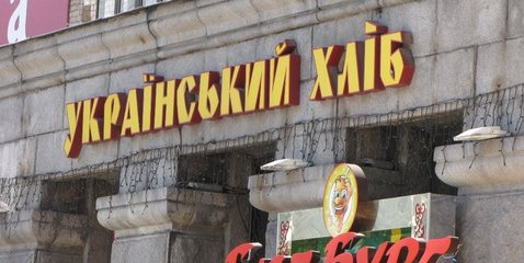 На Майдане Независимости закрыли легендарный магазин