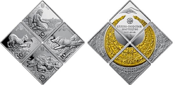 Названы лучшие монеты Украины 2019 года