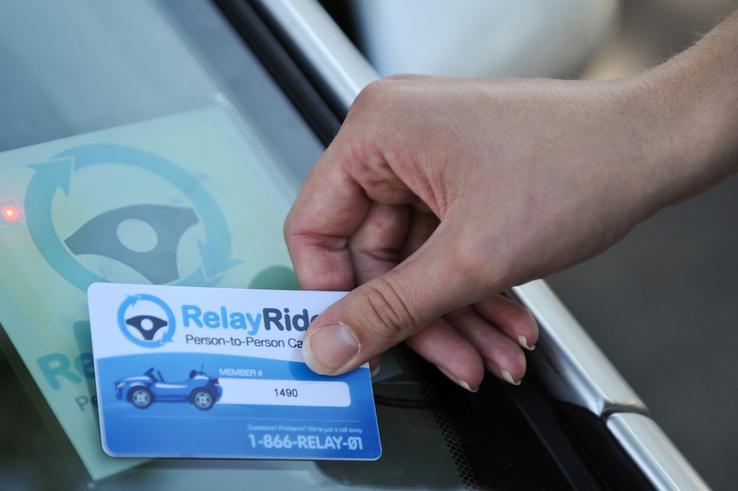 Возьмите машину соседа напрокат при помощи RelayRides