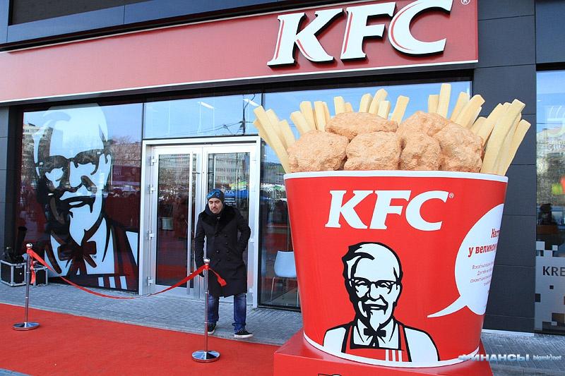 Открытие американского фастфуда KFC в Киеве