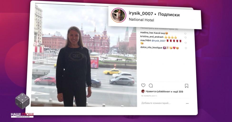 В 2017 году Ирина отдыхала с подружками в Москве