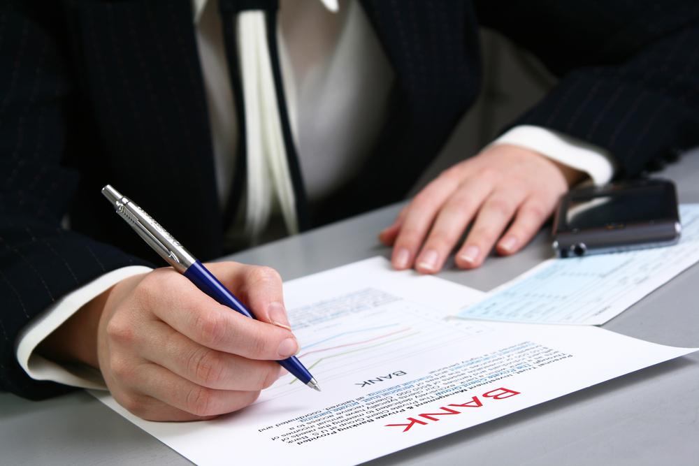 Купить документы для кредита в банке пакет документов для получения кредита Старогавриковская улица