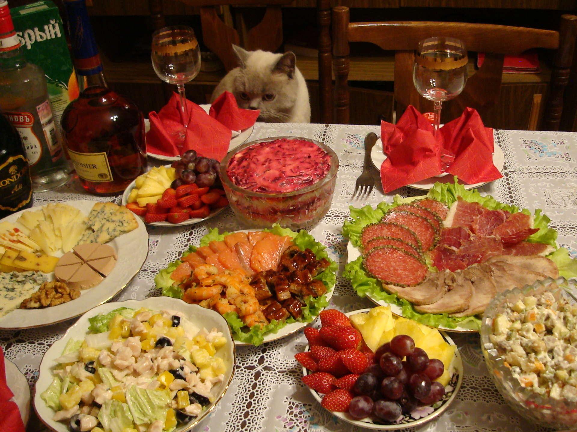 какую еду едят на доме 2 дома