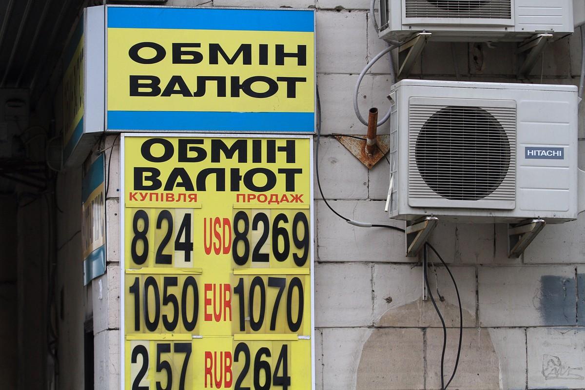 Курс евро к доллару украина