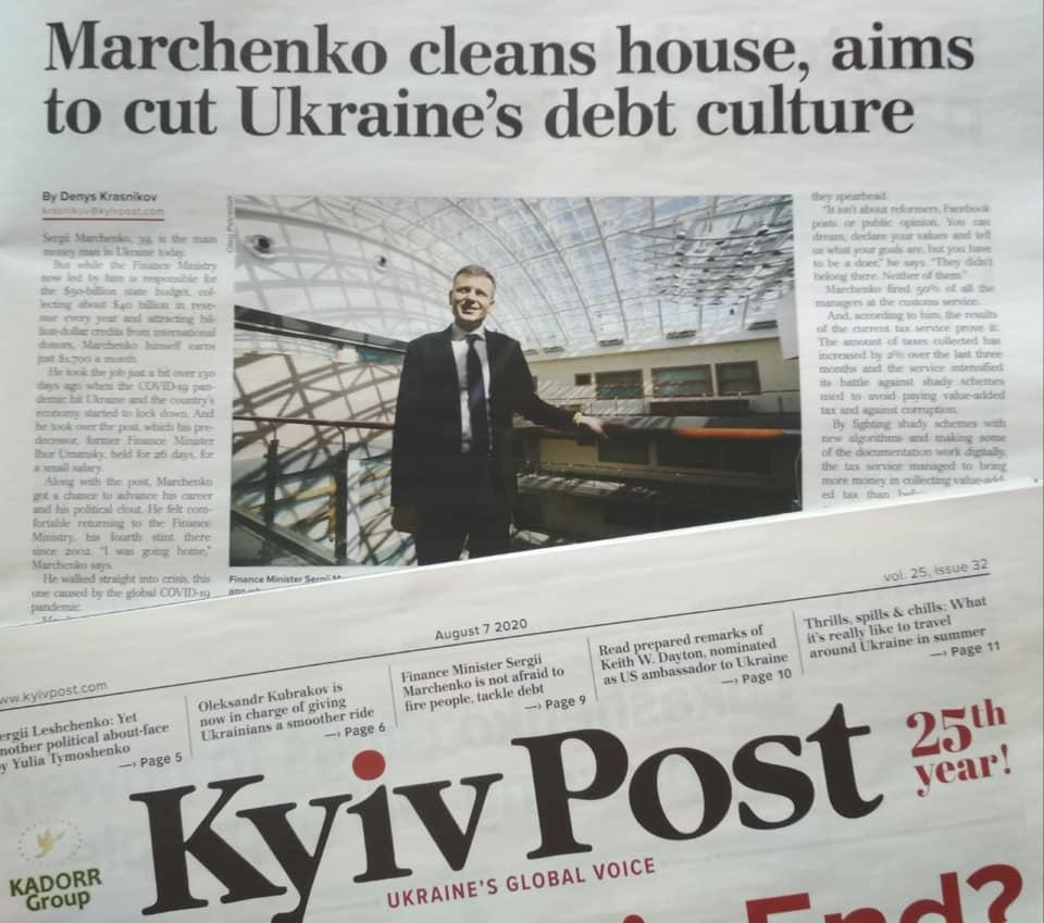 Украина хочет одолжить еще более $3 млрд в 2020 году - Минфин