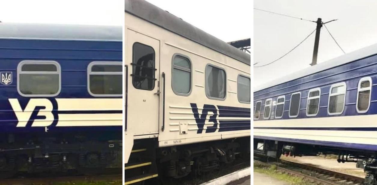 Укрзализныця перекрашивает пассажирские вагоны в темный цвет