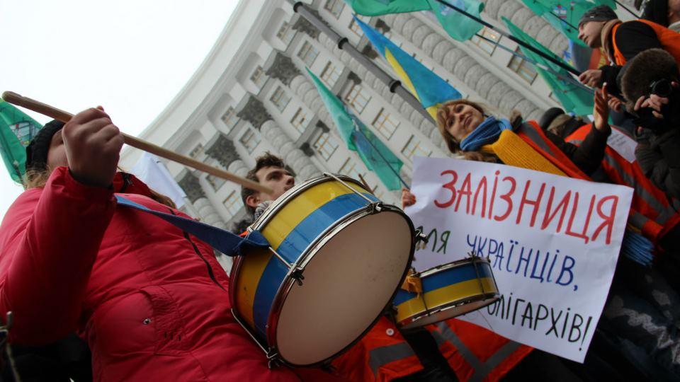 Железнодорожники протестуют под Кабмином