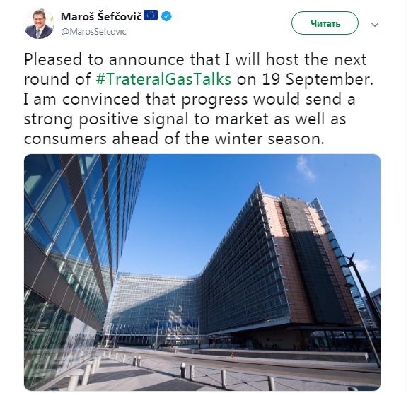 Вице-президент Еврокомис считает, чтоь транзитные переговоры будут позитивным сигналом для рынка