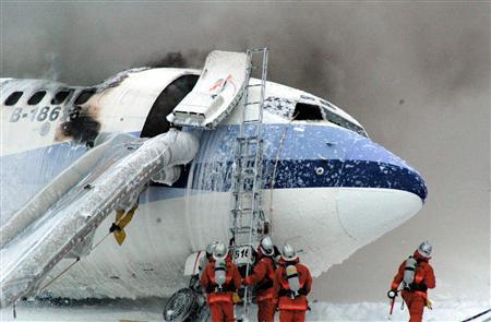 China Airlines назвали самым опасным авиаперевозчиком