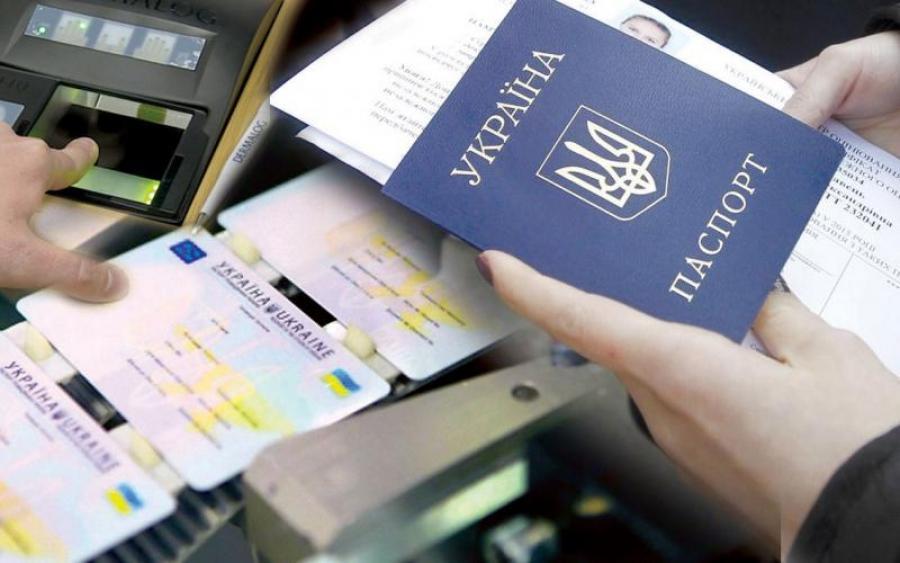 Оформить загранпаспорт ребенку до 14 быстро