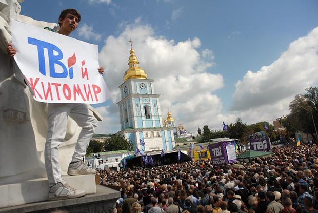 Акции в поддержку ТВі проходили по всей Украине