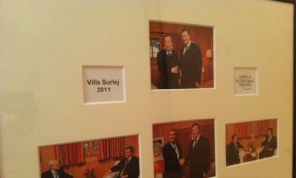 Янукович не первый раз гостит на Вилле Сюрлей
