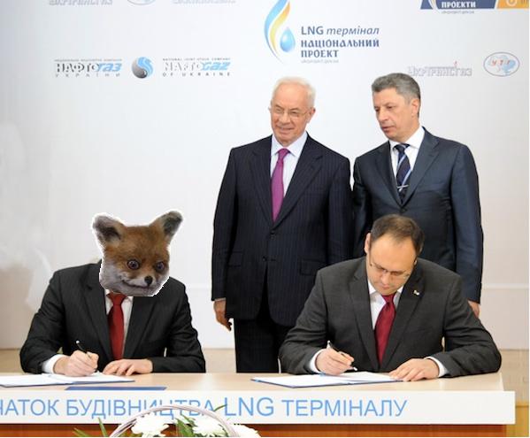 Подписание договора стало темой для демотиваторов