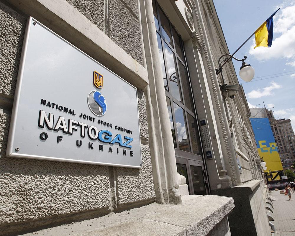 Украина признала: «Нафтогаз» обанкротится, если проиграет суд «Газпрому»