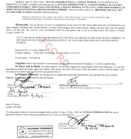 Документ, подтверждающий покупку дома
