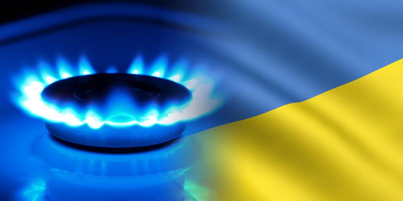 Импорт газа из Польши на Украину восстановлен