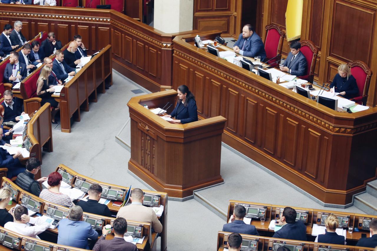 Министр финансов Оксана Маркарова
