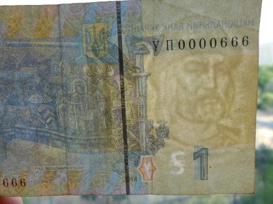 Банкноты с