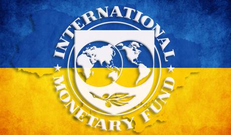 МВФ заставляет Украину повысить пенсионный возраст