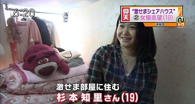 Японцы ютятся в квартирах размером не больше шкафа-купе