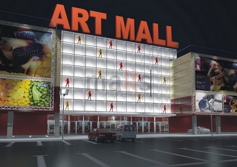 ТРЦ Art Mall