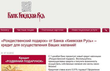 Справку из банка Киевская чеки для налоговой Уссурийская улица