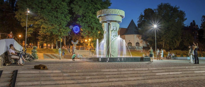 Пригород Киева Вышгород