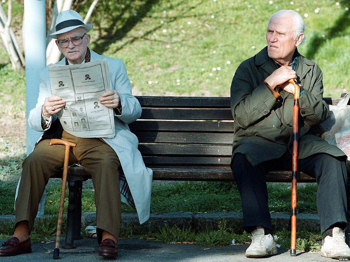 Военный пенсионер работает 2 пенсия