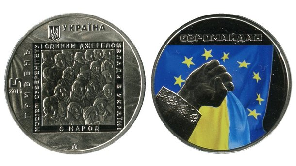 Монета вчесть «Евромайдана» вышла вфинал интернационального конкурса