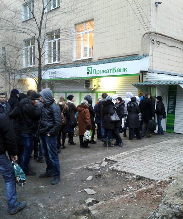 Очередь в банк в Донецке