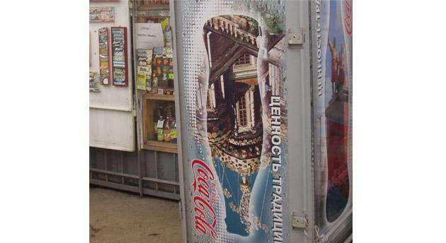 Coca-Cola оскорбила верующих в России