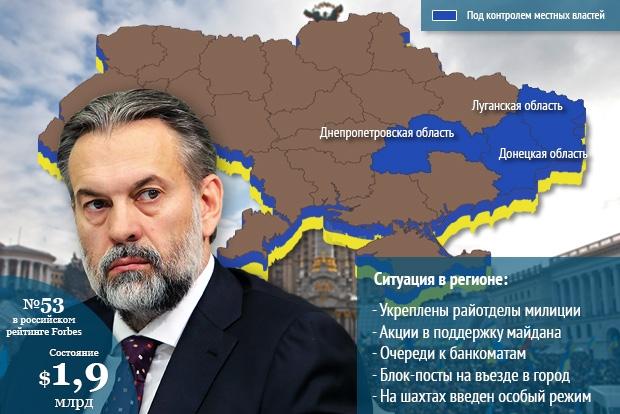 Андрей Клямко, владелец комапинии Метинвест