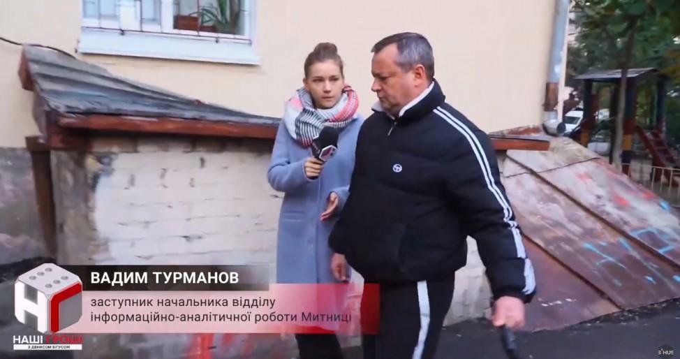 Вадим Турманов, заместитель начальника отдела инфо-аналитической работы