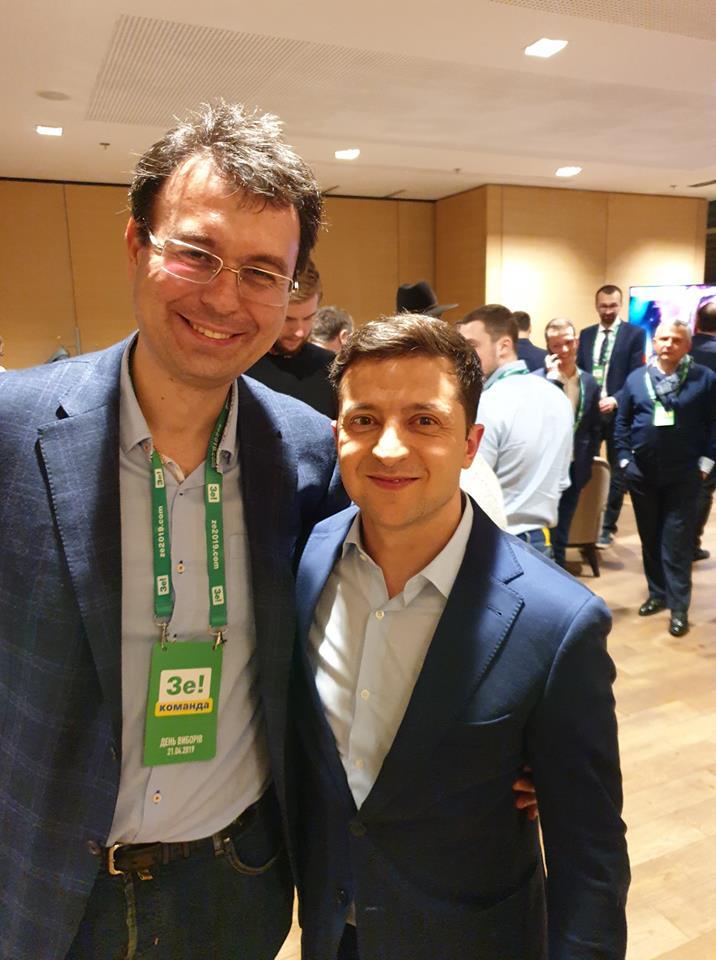 Данил Гетьманцев и Владимир Зеленский