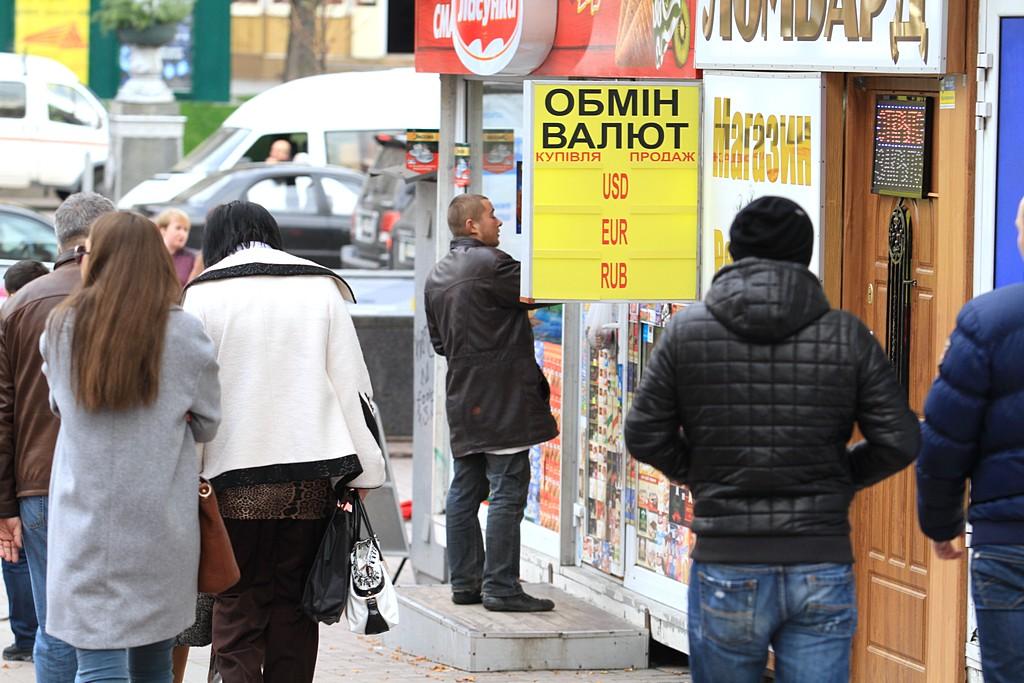 Налог на обмен валюты могут ввести в следующем году