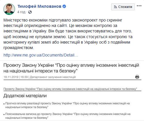 Министерство развития экономики разработало законопроект