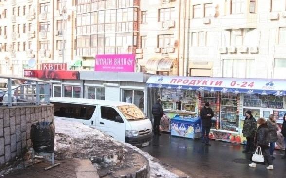 Секс-шоп, на который премьеру пожаловался киевлянин, закрыли