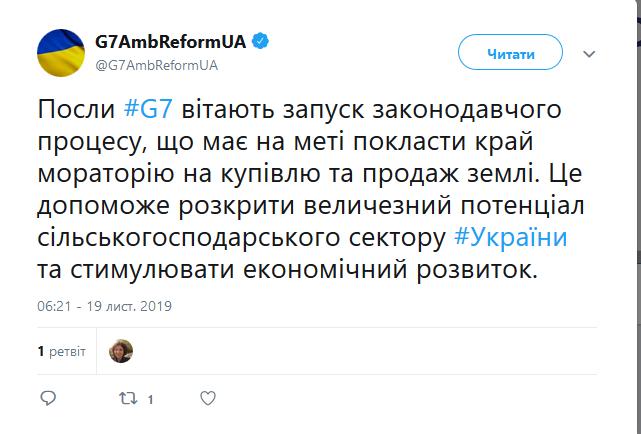 Послы заявили, что решение об открытии рынка земли поможет раскрыть потенциал сельхозсектора Украины