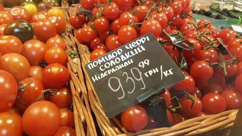 Голландские помидоры по  цене 939 грн/кг