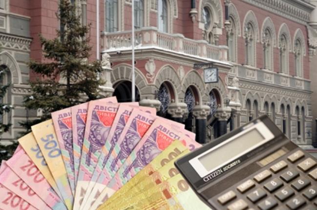 Подписанеи соглашения с ЕС дает Украине шанс на получение кредита