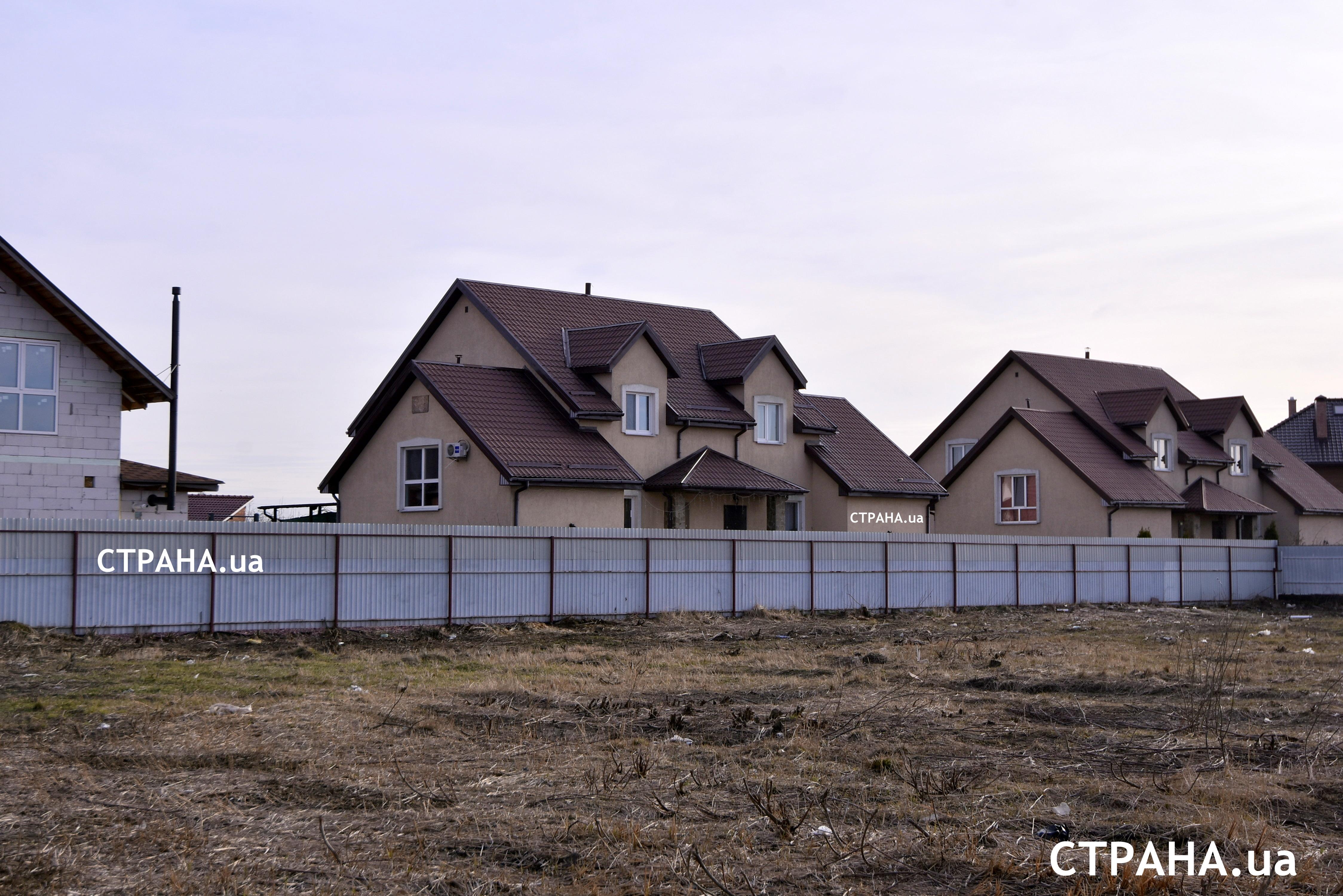 Дом семьи генпрокурора в Украине