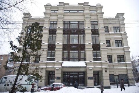 Сейчас в здании расположился офис ЕБРР