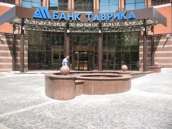 Банк Таврика не отдает вклады, у которых закончился срок