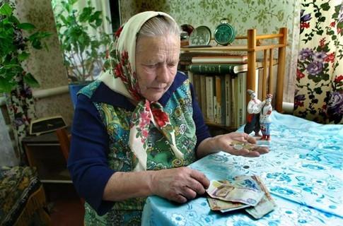 Электронные пенсионные удостоверения переселенцам