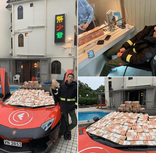 Вонг Чинг заработал деньги на криптовалюте