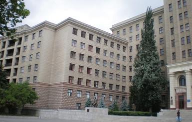 Харьковский окружной административный суд