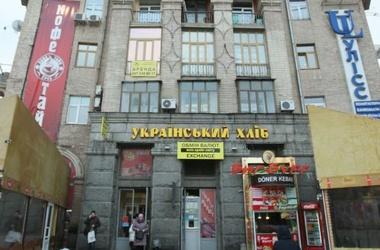 На месте легендарного магазина на Майдане появился ресторан японской кухни