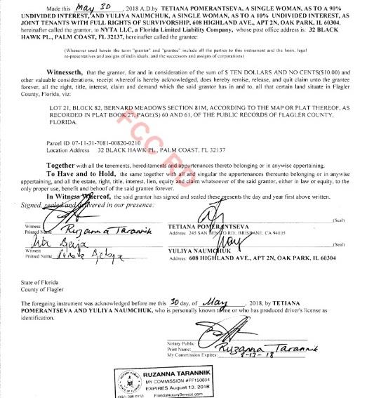 Документ, подтверждающий покупку дома во Флориде